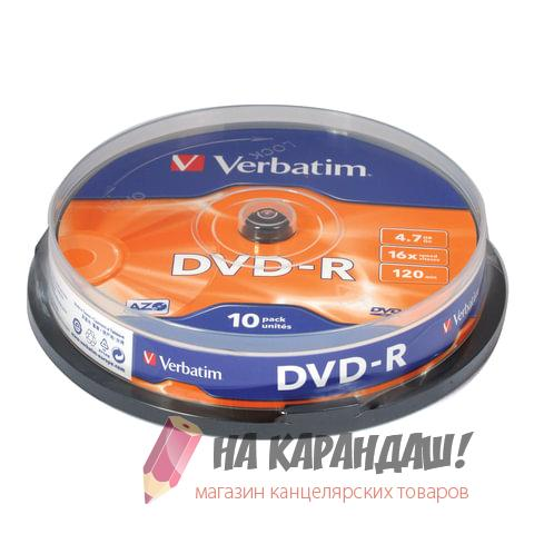 DVD-R 4.7Gb Cake 10шт Verbatim 43523