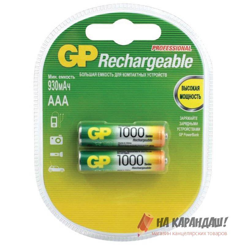 Аккумулятор HR03 GP 1000mAh 100AAAHC-UC2