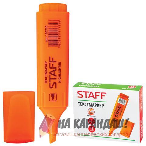 Маркер текст пл/к Staff 1-5мм оранж 150730