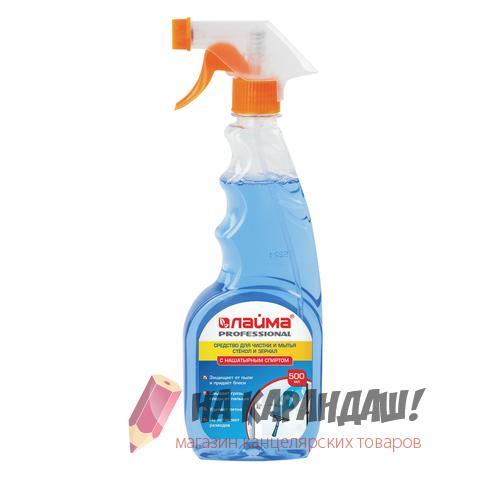 Средство для мытья стекол 500мл Лайма Professional распылитель  604744