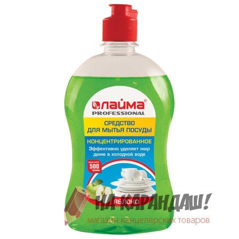 Средство для мытья посуды 500г Лайма Professional Яблоко 604650
