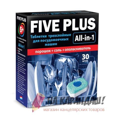Средство для мытья посуды в п/м машинах Five Plus All-in-1 таблетки 30шт 601945