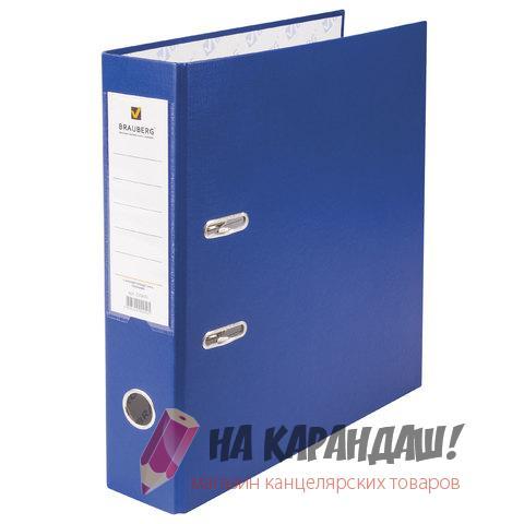 Регистратор А4/7 Brauberg 220893 синий