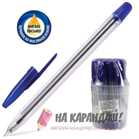 Ручка шариковая СТАММ 111 РС21 1мм син 141803