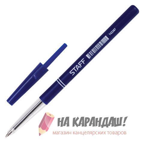 Ручка шариковая Staff 0.35мм 142287 син