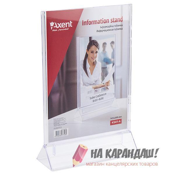 Подставка для рекламных материалов верт 2-х стор  А5 145*209мм Axent 4541-A