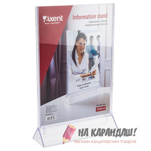 Подставка для рекламных материалов верт 2-х стор  А4 210*297мм Axent 4542-A