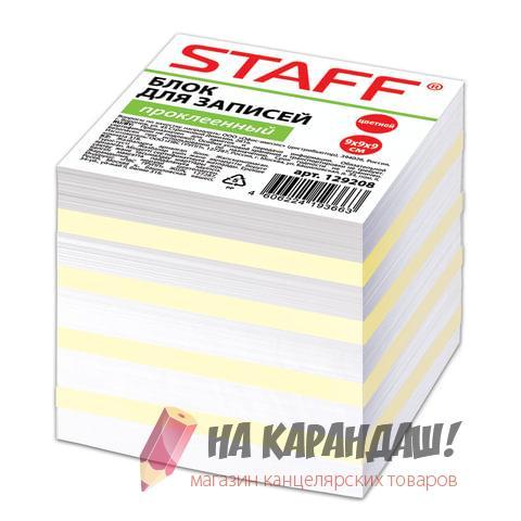 Бумага для заметок цв прок 90*90*90мм офс Staff 129208