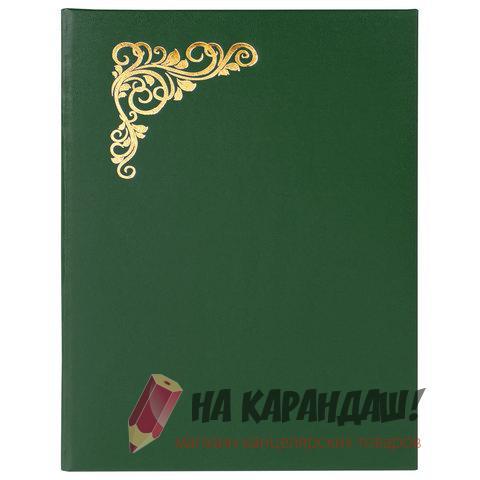 Папка адресная А4 Виньетка бумвин зелен STAFF 129580