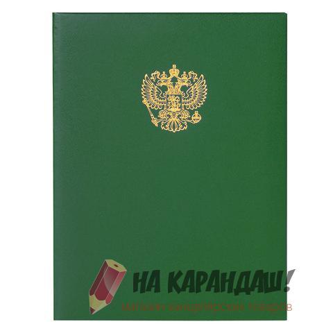 Папка адресная А4 Герб бумвин зелен STAFF 129581