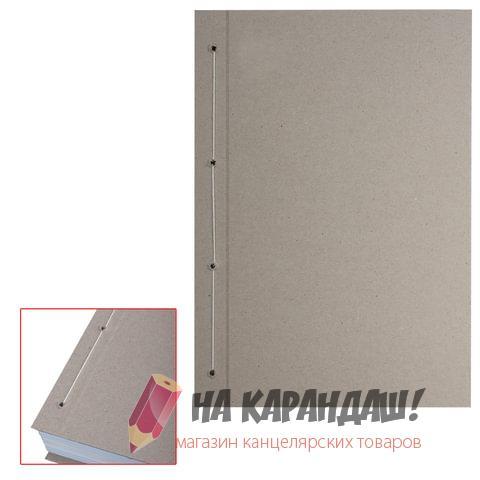 Картон для прошивки документов А4 305*220мм (100шт/уп) 127134