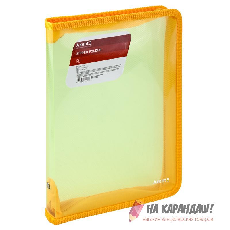 Папка-пенал на молнии B5 Axent 1802-25 желт