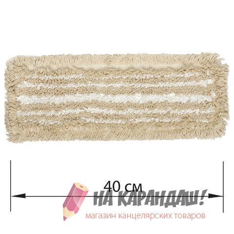 Насадка МОП плоская для швабры-держателя 40*14см ЛАЙМА EXPERT 605309