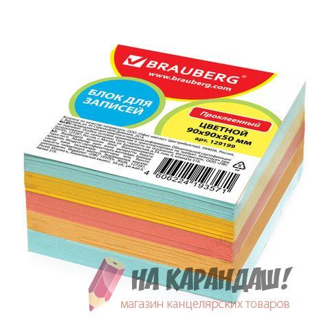 Бумага для заметок цв прок 90*90*50мм Brauberg 129199