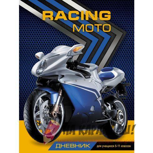 Дневник 5-11кл 48л Racing moto BG_6105 гл лам