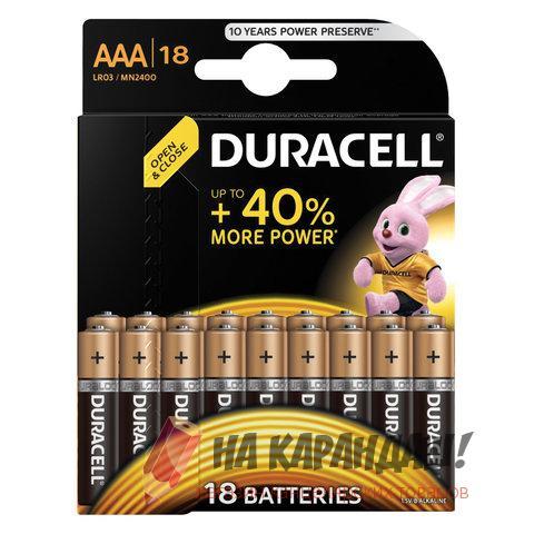 Батарейки Duracell Basic AAA LR03 18шт/уп шк7557 453559