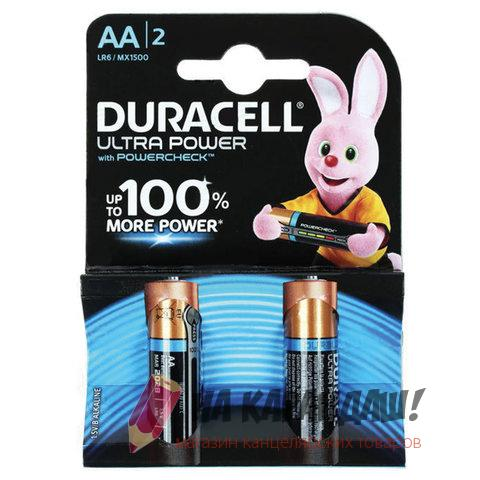 Батарейки Duracell AA LR6 Alkaline Ultra Power 454223/шк8712 2шт/уп
