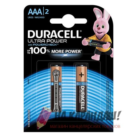 Батарейки Duracell AAАLR03 Alkaline Ultra Power 454224/шк0425 2шт/уп
