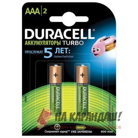 Батарейки аккум Duracell AAA HR03 Ni-Mh 850 mAh 2шт/уп шк1176 451460