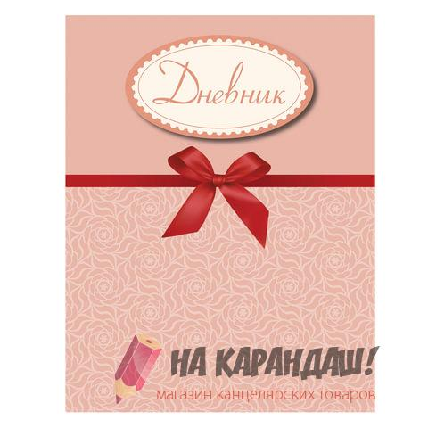 Дневник 5-11кл 48л ТП Brauberg 104628 Стильный розовый