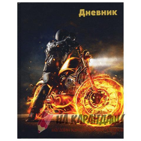 Дневник 5-11кл 48л ТП Brauberg 104954 Мотоцикл