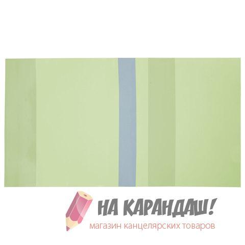 Облож рег 226*430мм 200мк Пифагор 227424 цветная с закладкой