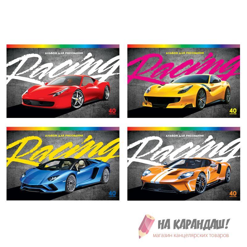 Альбом для рисования A4 40л н/спир Racing BG_5368 /7/