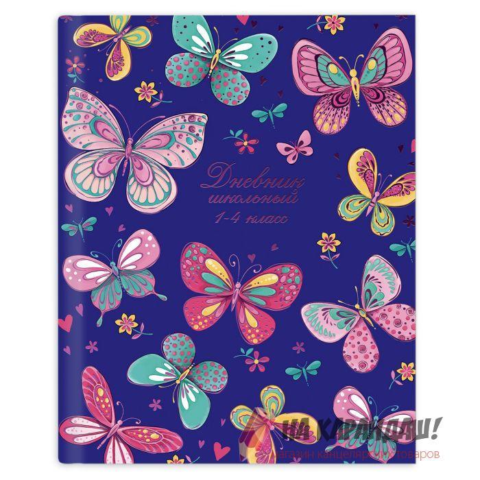 Дневник 1-4кл 48л Бабочки на синем Феникс 46860