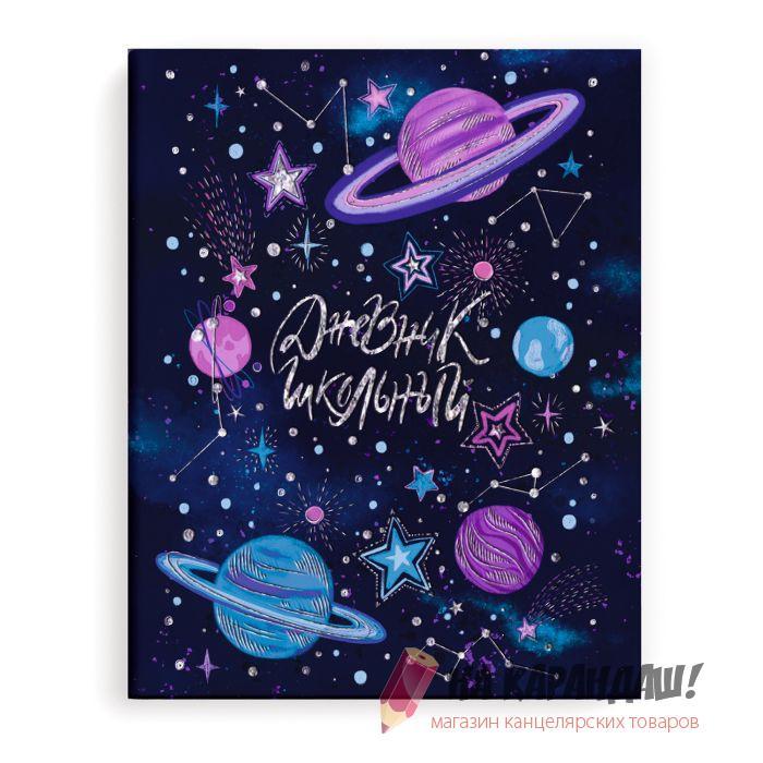 Дневник 1-11кл 48л Космос Феникс 49460