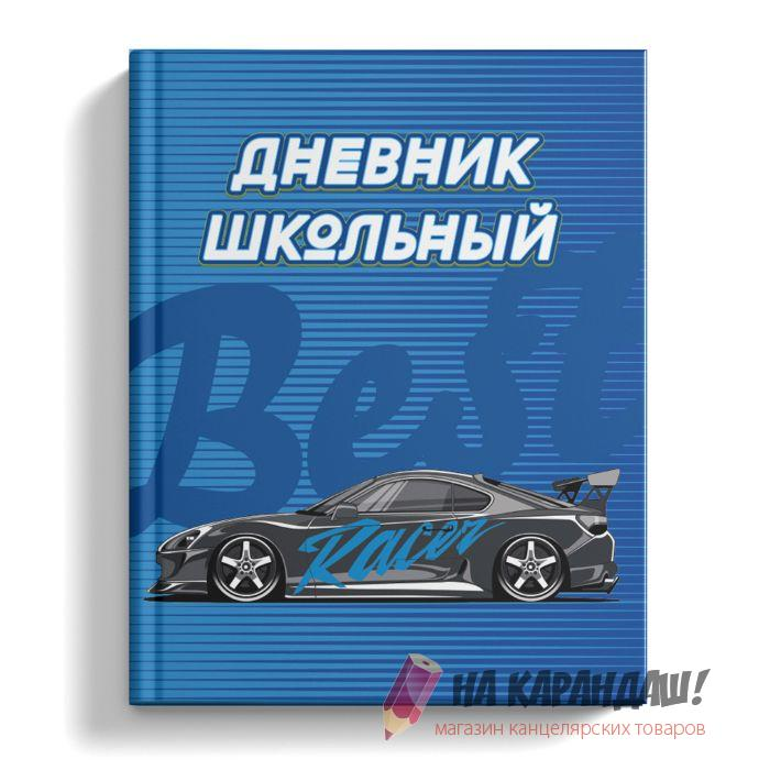 Дневник 1-11кл 48л Машина Феникс 49398