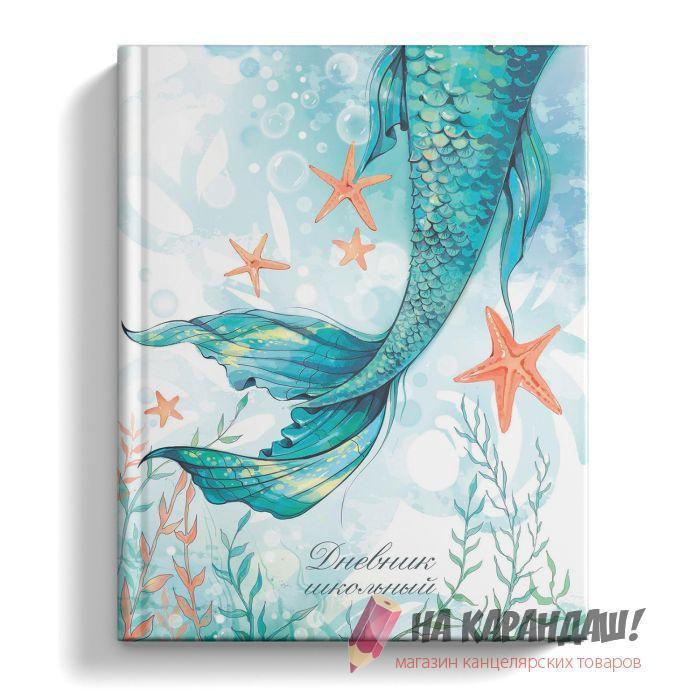 Дневник 1-11кл 48л Подводный мир Феникс 49393