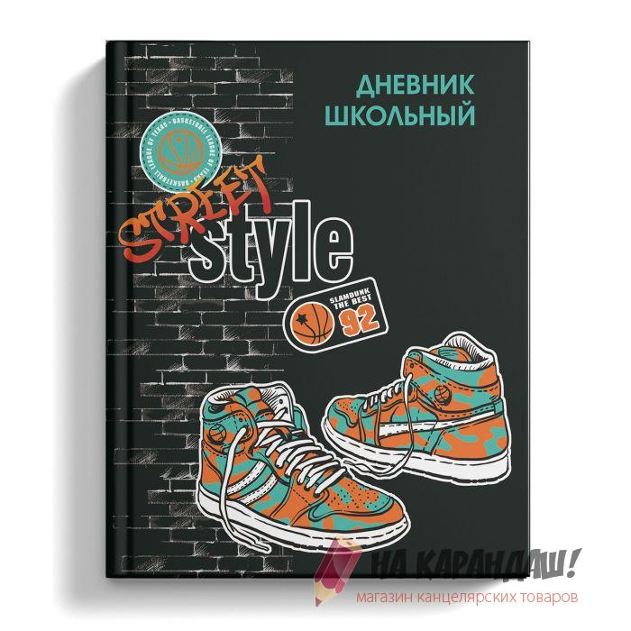 Дневник 1-11кл 48л Уличный стиль Феникс 49397