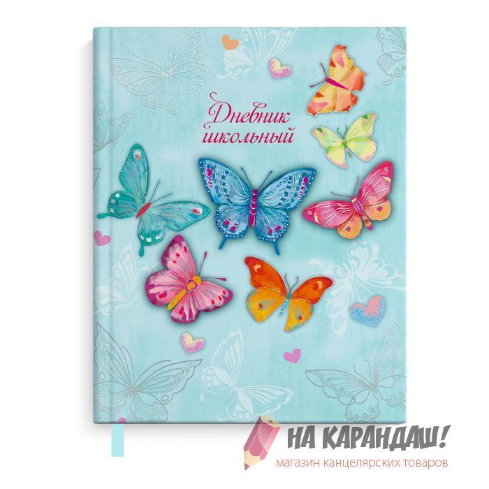 Дневник 1-11кл 48л Бабочки Феникс 48543