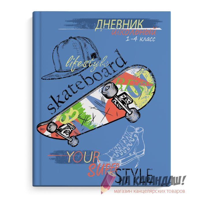 Дневник 1-4кл 48л Скейтборд стайл Феникс 49331
