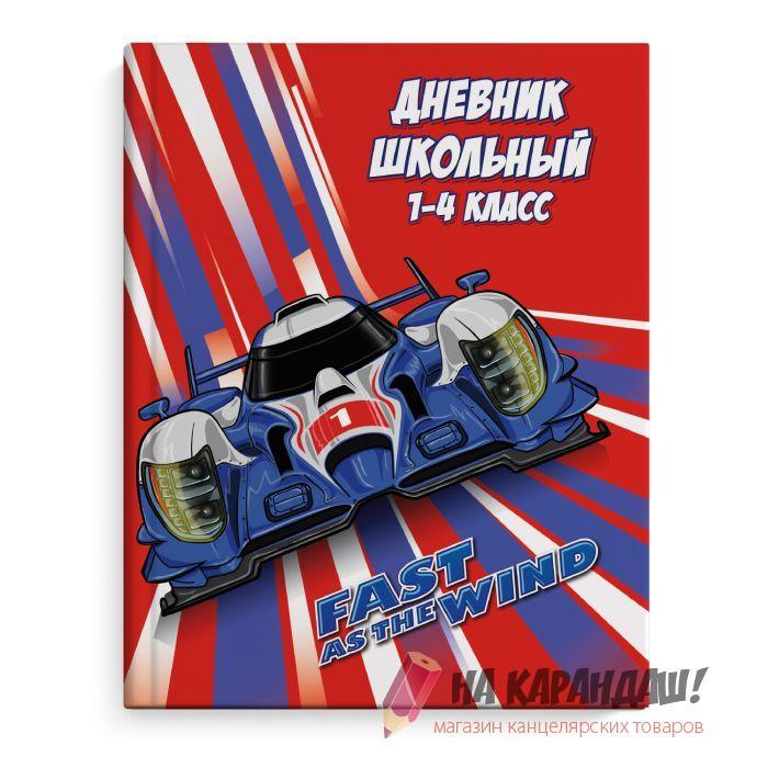 Дневник 1-4кл 48л Супер кар Феникс 49332