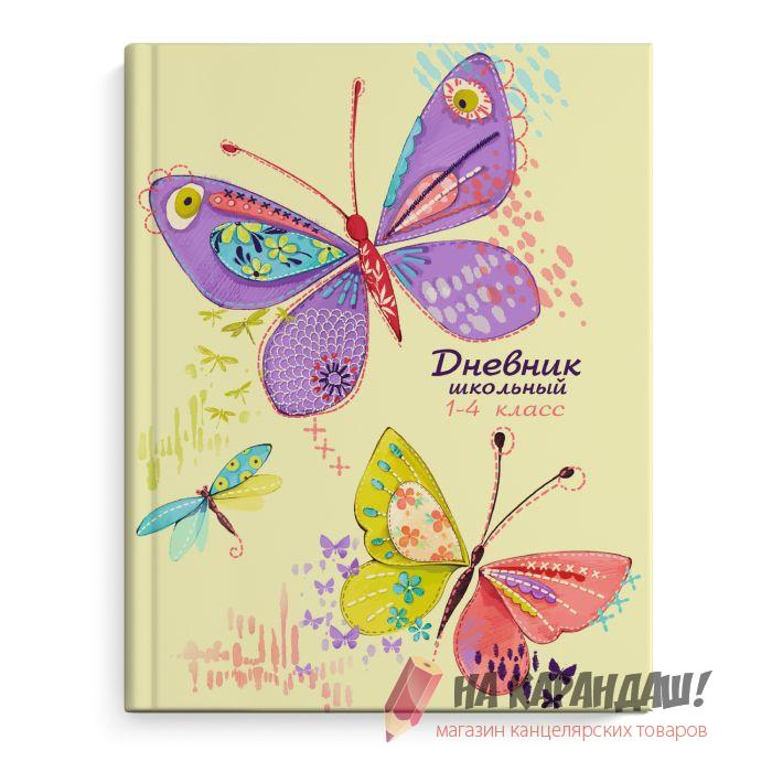 Дневник 1-4кл 48л Цвет бабочки Феникс 49326
