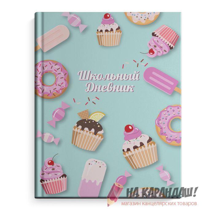 Дневник 1-11кл 48л Десерт Феникс 49385