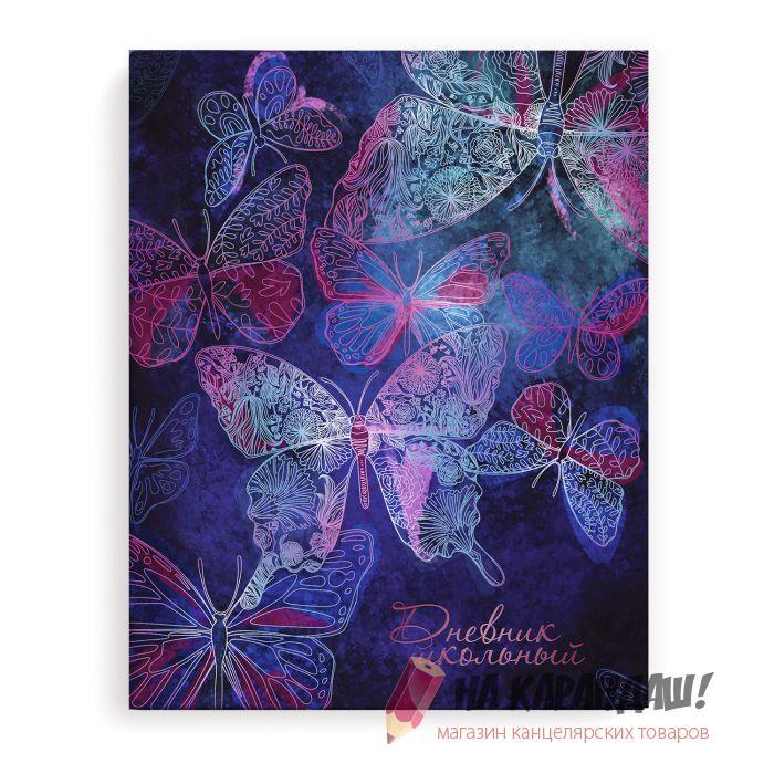Дневник 1-11кл 48л Ажурные бабочки Феникс 49469