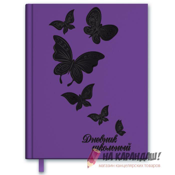 Дневник 1-11кл 48л Бабочки Феникс 46344