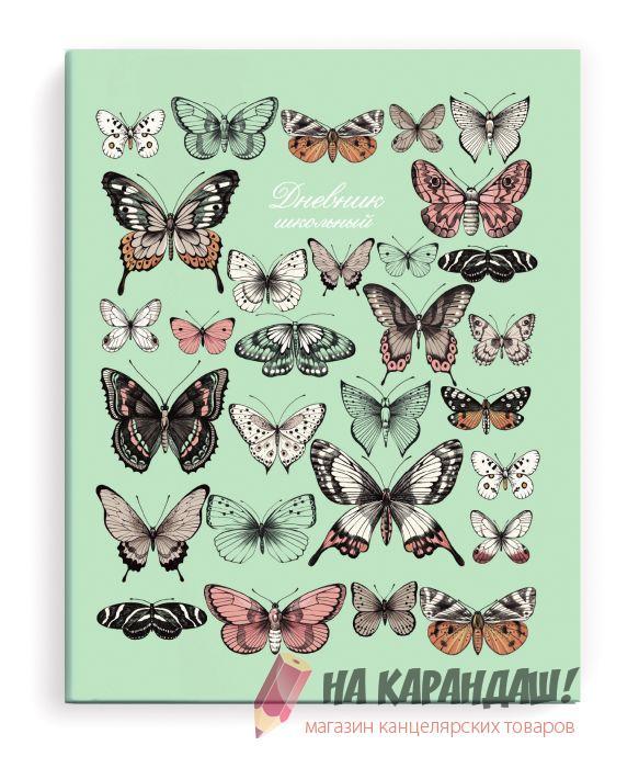 Дневник 1-11кл 48л Бабочки Феникс 49448 интегральный