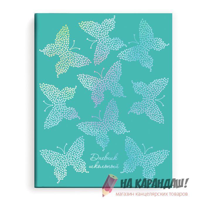 Дневник 1-11кл 48л Веселые бабочки Феникс 49456