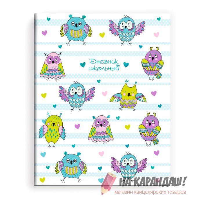 Дневник 1-11кл 48л Веселые совы Феникс 49457