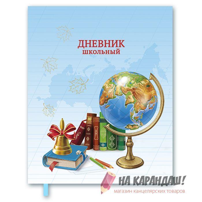 Дневник 1-11кл 48л Глобус Феникс 45986
