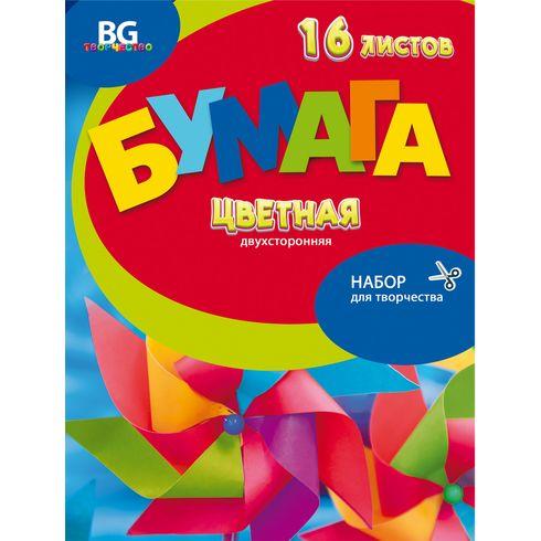 Набор цветной бумаги А4 2-х стор 16цв 16л скоба Радужный флюгер BG_5497