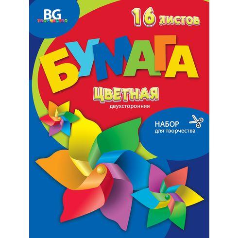 Набор цветной бумаги А4 2-х стор 16цв 16л скоба Цветная вертушка BG_5500