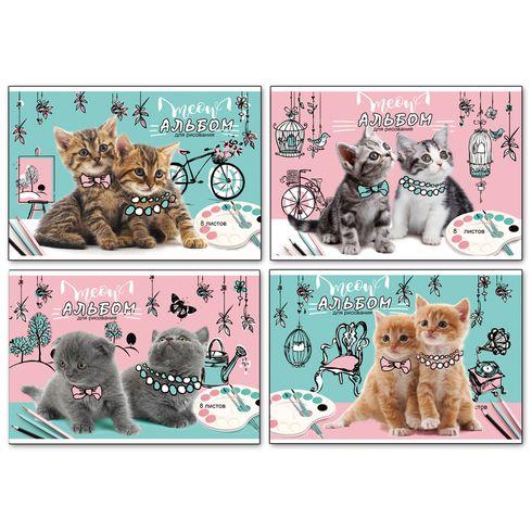 Альбом для рисования A4 8л н/скоб BG_7249 Модные котята /10/