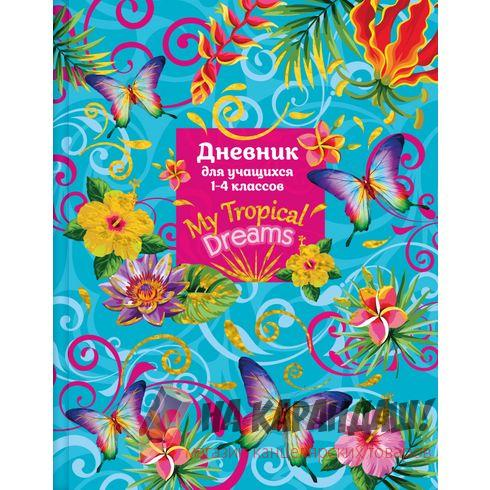 Дневник 1-4кл 48л Tropical Dreams BG_6088 мат лам фольга