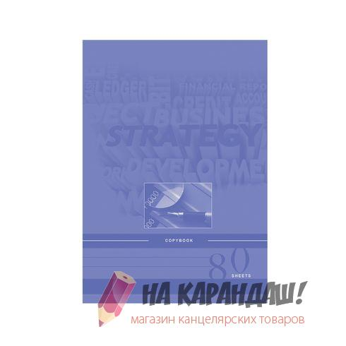 Тетрадь А4 80кл МП Solution BG_7182 /3/
