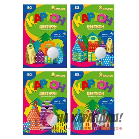 Набор цветного картона А4 мел с/рис 8цв 8л Цветные домики BG_5433