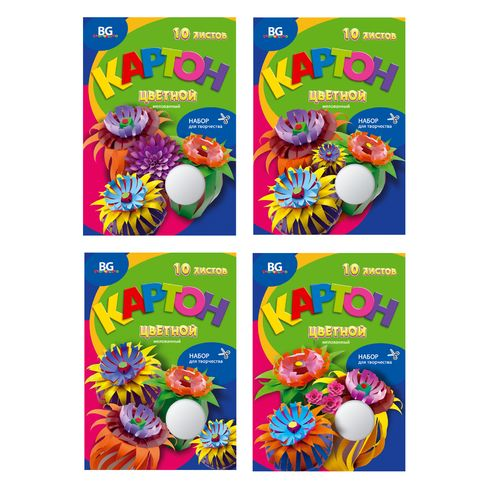 Набор цветного картона А4 10цв 10л мел BG_5429 Бумажные кактусы в/п